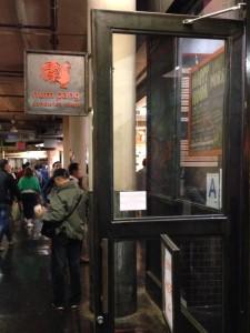 Num Pang - Chelsea Market